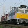 EF81‐92