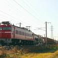 EF81‐57
