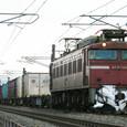 EF81 148
