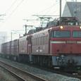 EF81 402