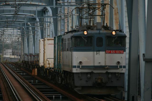 EF65‐1076