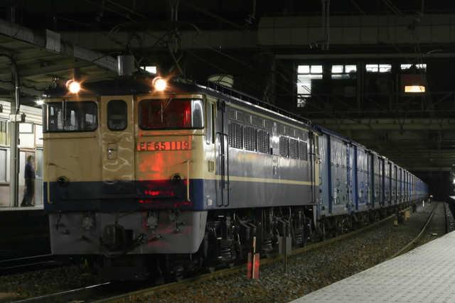 EF65‐1119