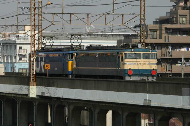EF65-541