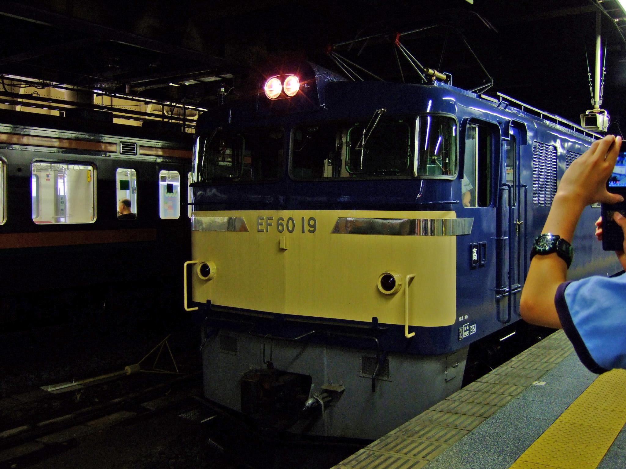Dscf24441