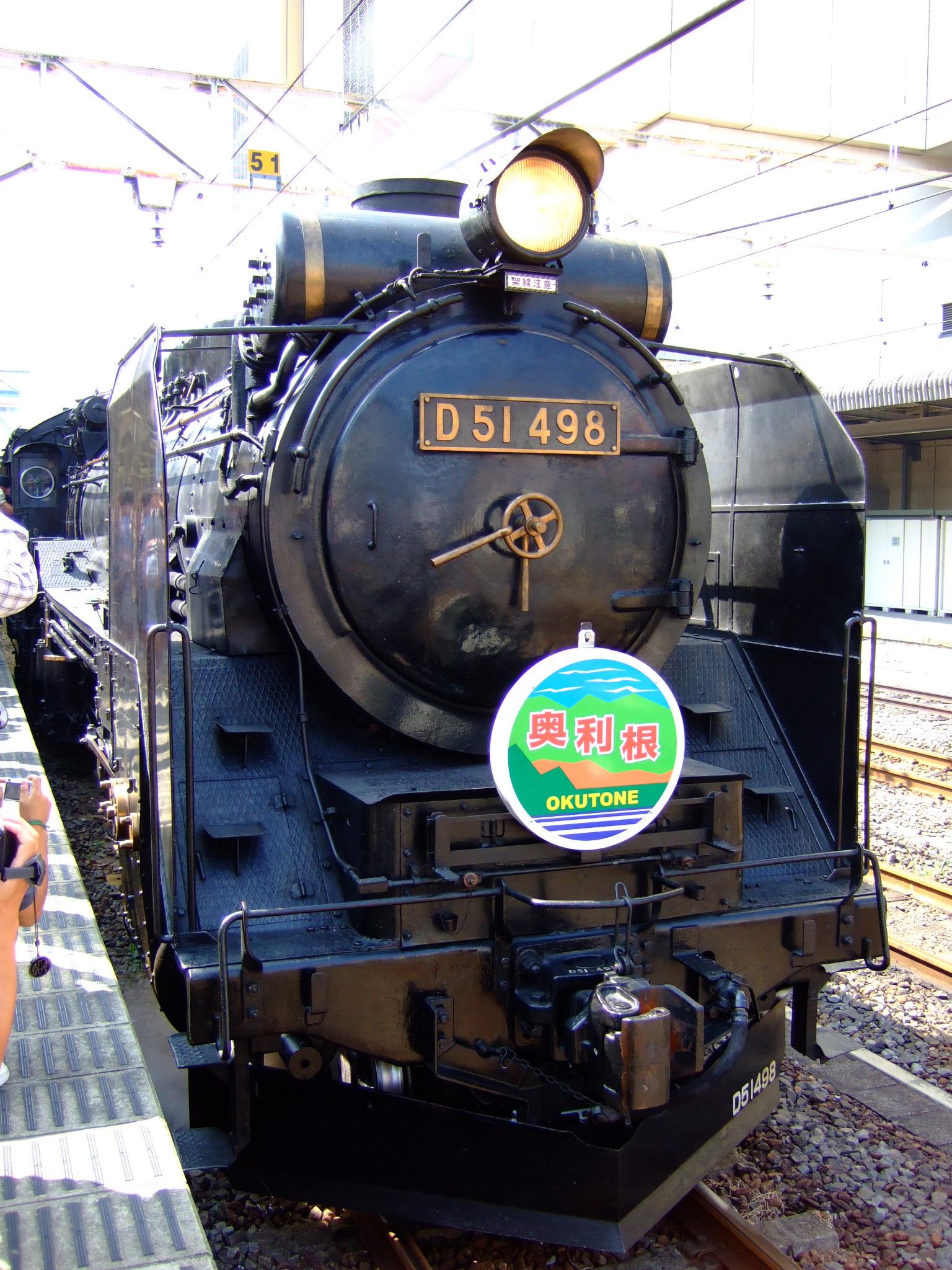 Dscf24501