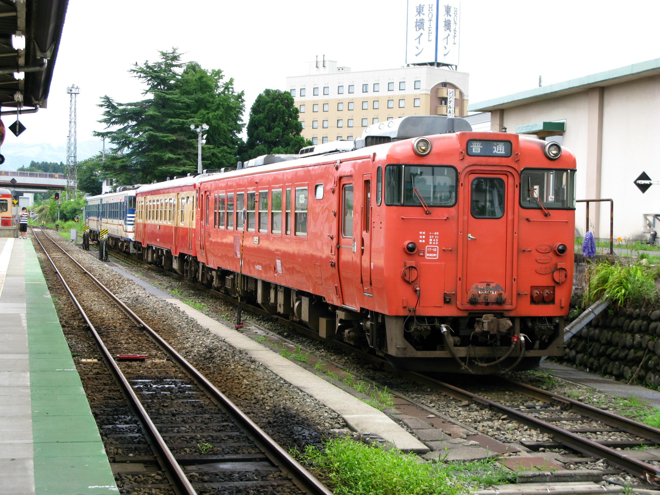 Yonekiha40