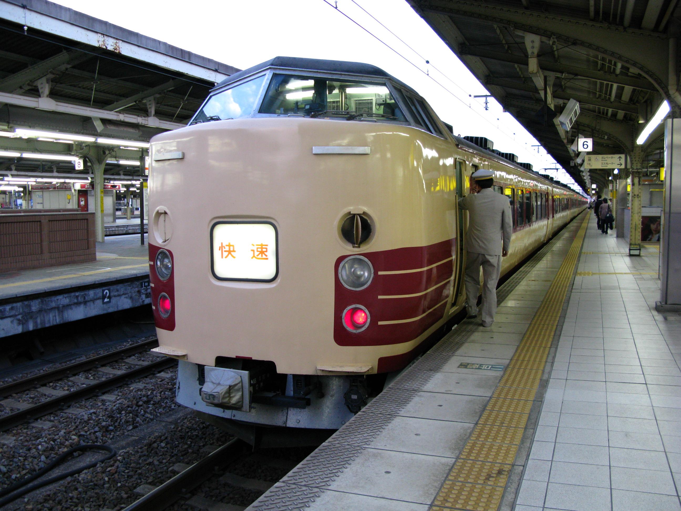 189_nago