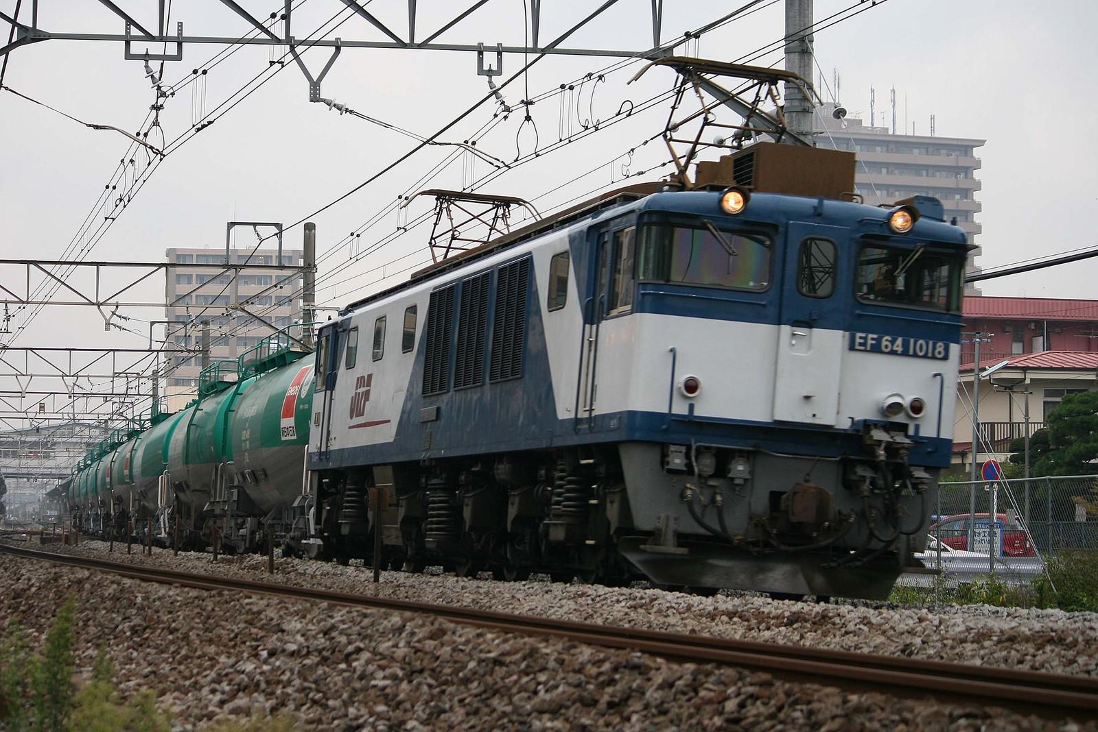 Taka_5760