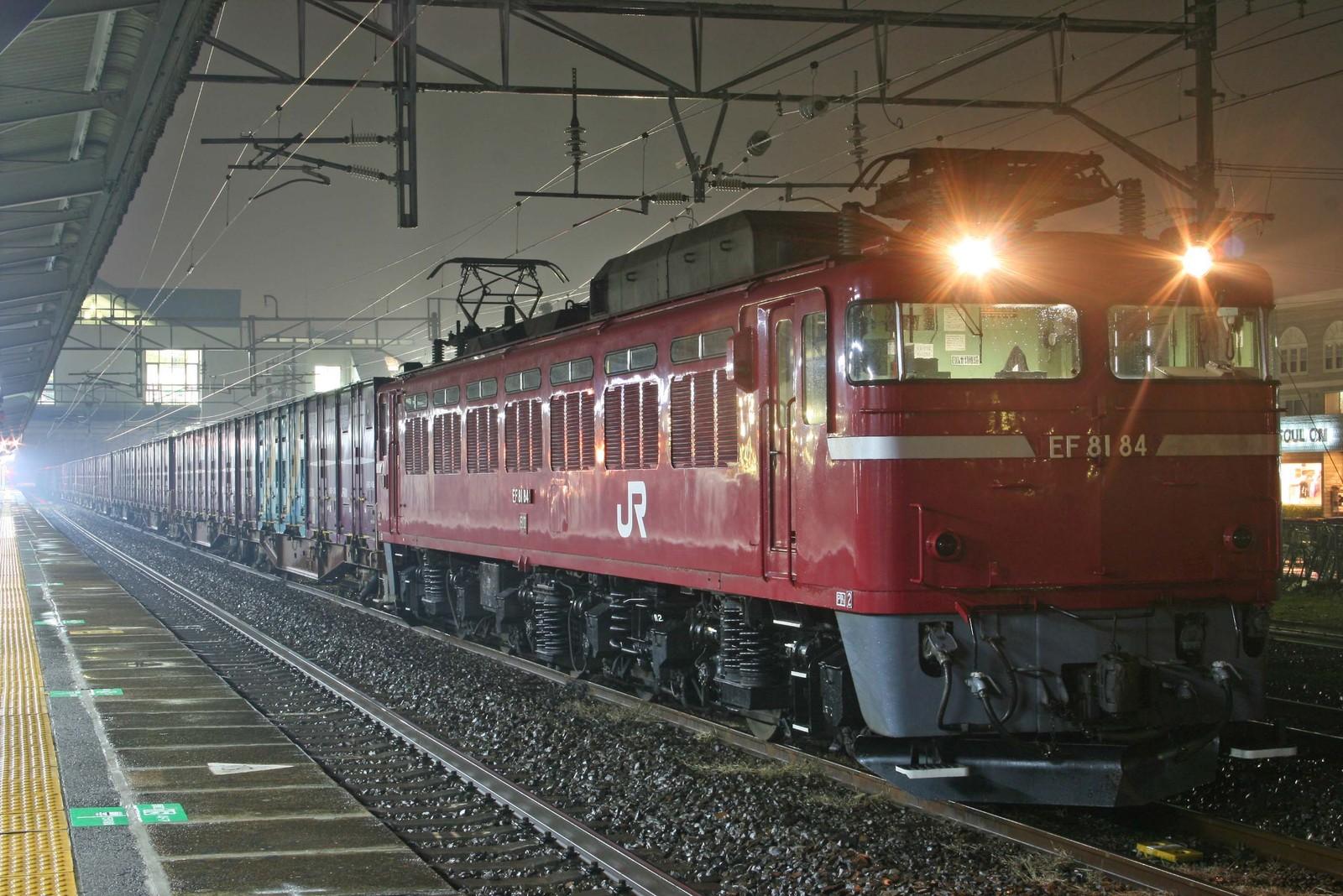 Ef8184a