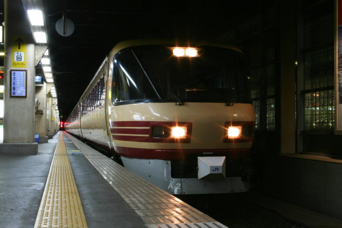 485_ns