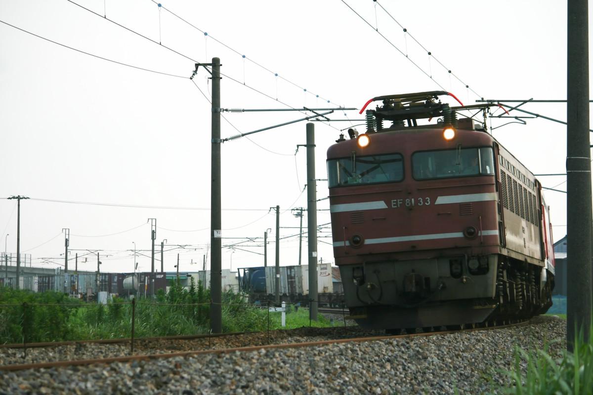 3092_b