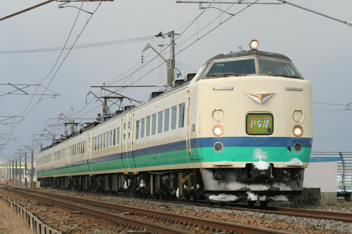 2008m_b