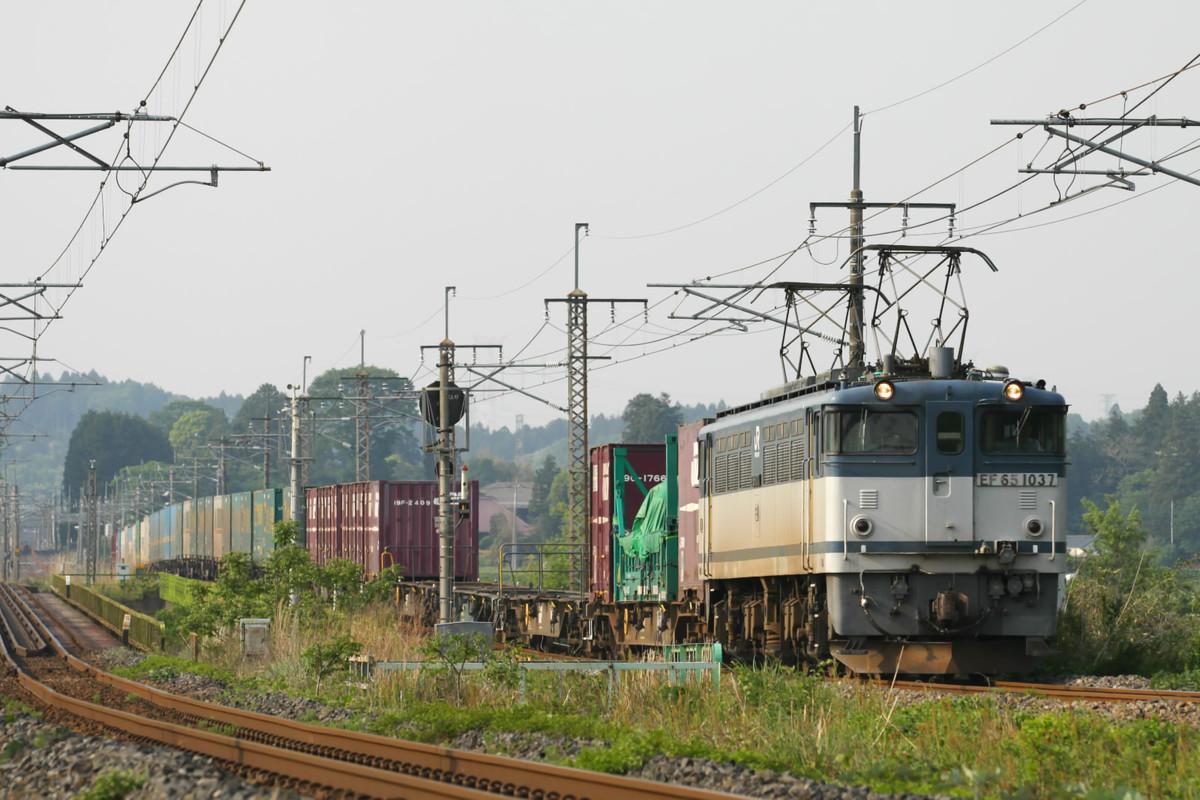 3050_b