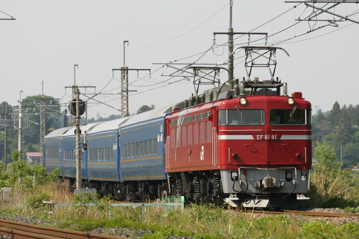 9502_b