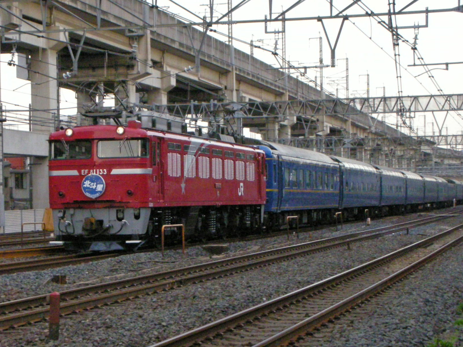 Rscn9537